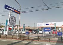 ミスターマックス飯塚市