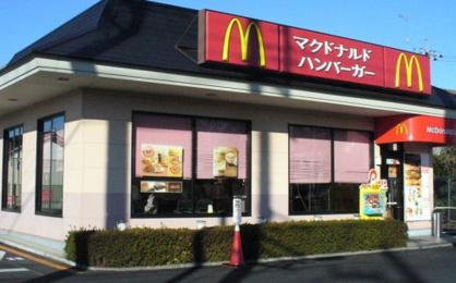 マクドナルド飯塚市西徳前の画像1