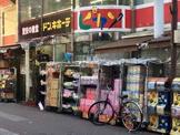 ドン・キホーテ ピカソ新小岩店