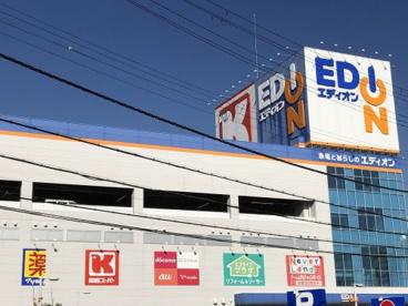 エディオン高槻宮田店の画像1