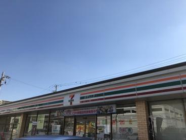 セブン-イレブン高槻赤大路町店の画像1