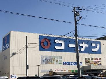 コーナン 高槻富田丘店の画像1