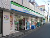 ファミリーマート 笹塚三丁目北店