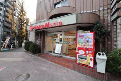 ほっともっと 岩本町店の画像1