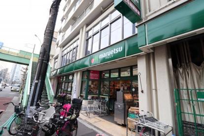 ザ・ダイソー マルエツ東上野店の画像1