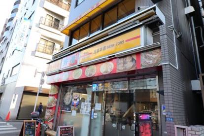 らーめん弁慶浅草本店の画像1