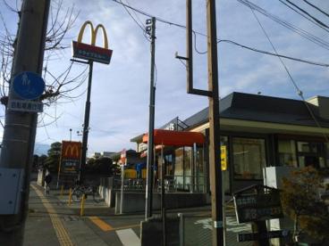 マクドナルド 甲府湯村店の画像1