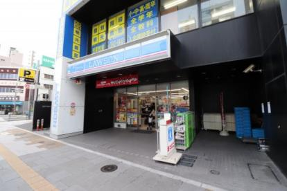 ローソン 台東元浅草四丁目店の画像1