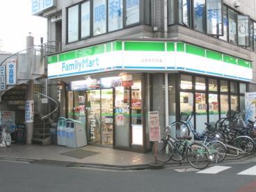 上井草 ファミマの画像1