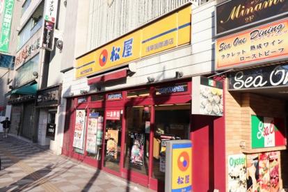 株式会社松屋フーズ 浅草国際通店の画像1