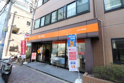 台東三郵便局の画像1