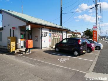 今治国分郵便局の画像1