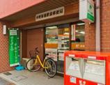 中野新橋駅前局