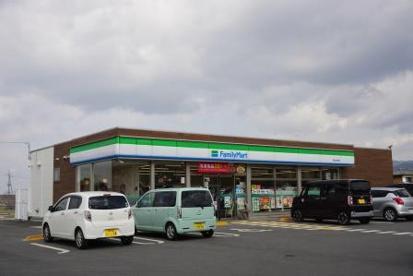 ファミリーマート 天理九条町店の画像1