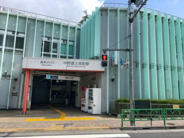 中野富士見町駅の画像1