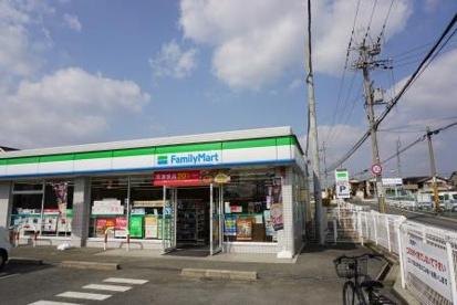 ファミリーマート 天理井戸堂店の画像1