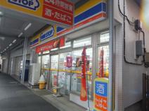 ミニストップ 中野鍋横店