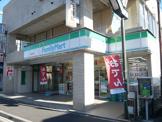 ファミリーマート百草園駅前店