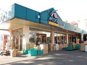 Aコープ 善行店の画像1