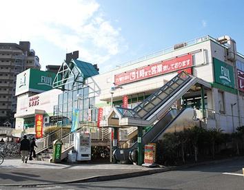 SUPER MARKET FUJI(スーパーマーケットフジ) 善行店の画像1