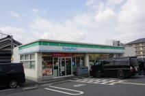 ファミリーマート 天理勾田町店
