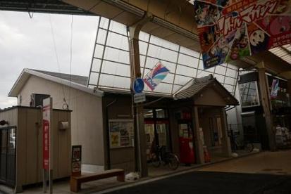 天理親里館郵便局の画像1