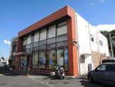 八千代銀行百草園支店