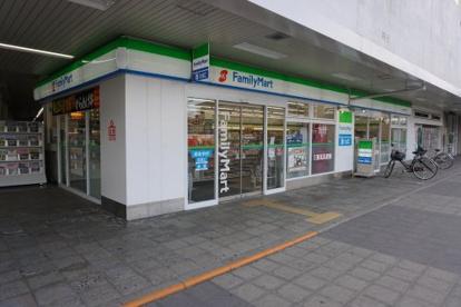 ファミリーマート 近鉄天理駅前店の画像1