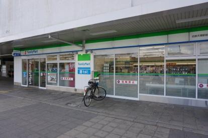 ファミリーマート 近鉄天理駅前店の画像2