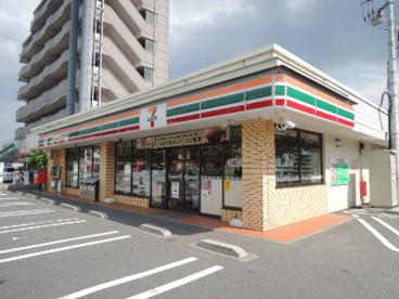 セブンイレブン多摩乞田店の画像1