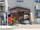 都島高倉郵便局