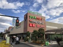 ヨークマート 小豆沢店