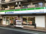 ファミリーマート 熊代栄町店
