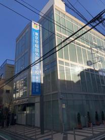 東京早稲田外国語学校 新大久保校の画像1
