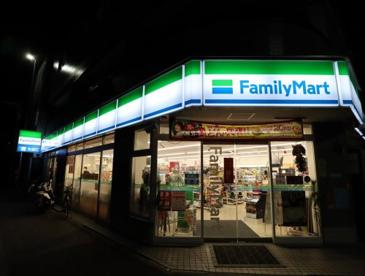 ファミリーマート ますや古市場店の画像1