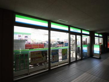 ファミリーマート 鹿島田駅前店の画像1
