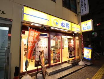 株式会社松屋フーズ 鹿島田店の画像1