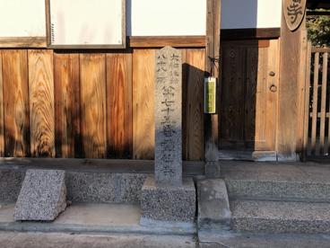 霊仙寺(森本町)の画像2
