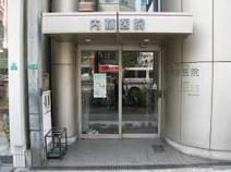 医療法人緑龍会 内藤医院