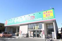 ドラッグセイムス川口東領家店