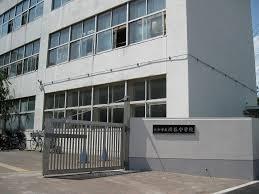大和市立渋谷小学校の画像1