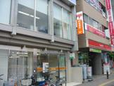 湘南台駅前郵便局