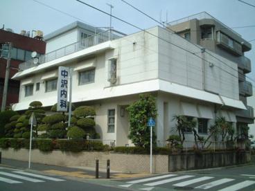 中沢内科医院の画像1