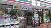 セブンイレブン 福岡藤崎1丁目店