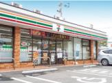 セブンイレブン 福岡姪浜インター店
