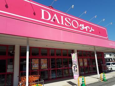 ザ・ダイソー 福岡室見店の画像1