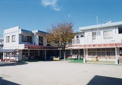 豊庄保育園の画像1