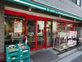 まいばすけっと 松原駅前店