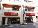 マクドナルド 梅ヶ丘駅前店