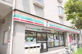 セブンイレブン 千葉幕張本郷店